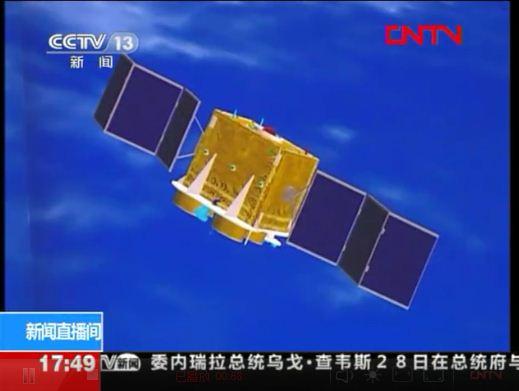 [Chine] Lancement de Shijian-11-02 par CZ-2C à JSLC, le 29/07/2011 - [Succès] 0319