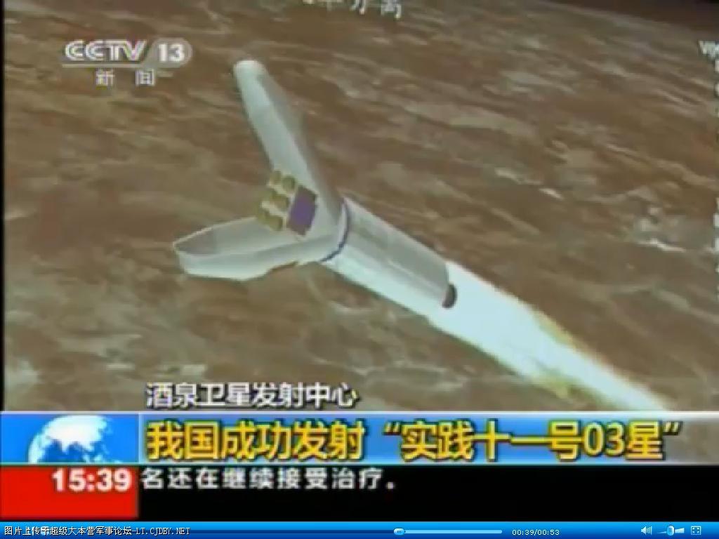 [Chine] Lancement de Shijian-11-03 par CZ-2C à JSLC, le 06/07/2011 - [Succès]   0612