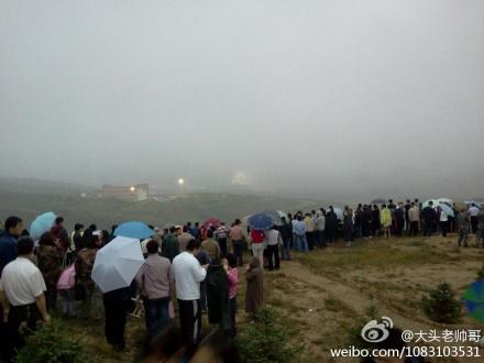 [Chine] Lancement de HY-2 par CZ-4B à TSLC, le 16/08/2011 - [Succès]   06585410