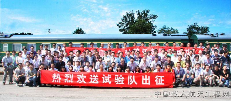 [Chine] Futur vol chinois : Shenzhou 8/9/10, Tiangong 1 (2011 ?) - Page 6 08044110