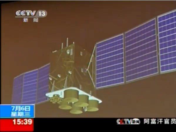 [Chine] Lancement de Shijian-11-03 par CZ-2C à JSLC, le 06/07/2011 - [Succès]   0810