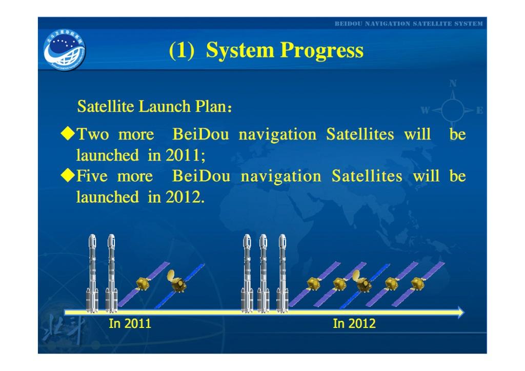 Lancement CZ-3C / Beidou-2-G5 à XSLC - Le 24 Février 2012 - [Succès] 08174910