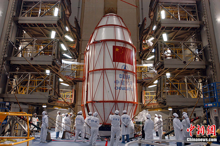Lancement CZ-3B / ZX-10 à XSLC - Le 21 Juin 2011 - [Succès] 13095612