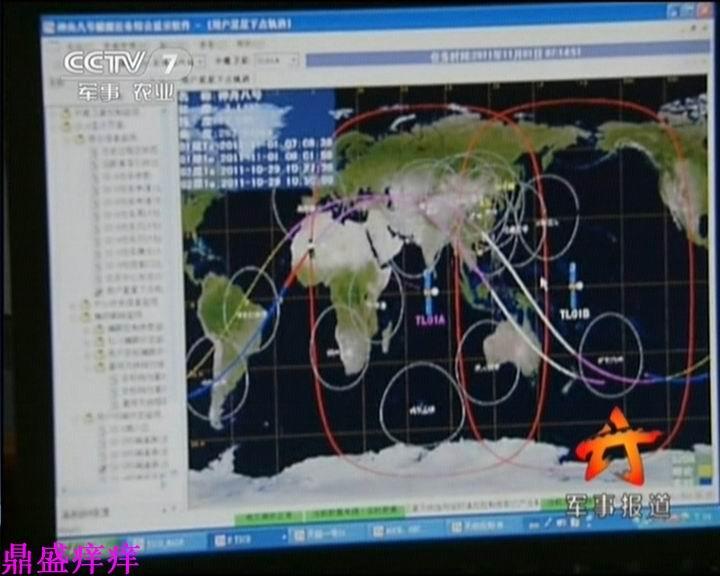 [Mission] Shenzhou-8 & TG-1 13201610