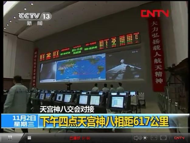 [Mission] Shenzhou-8 & TG-1 16565010