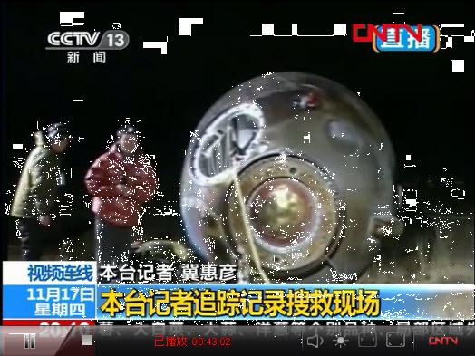 [Mission] Shenzhou-8 & TG-1 - Page 9 17-11-10