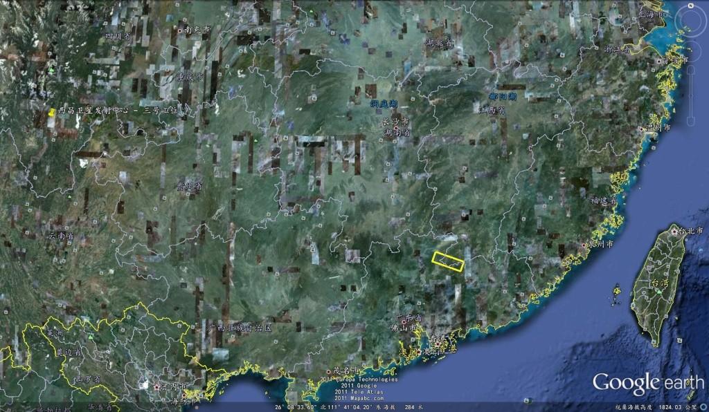Lancement CZ-3A / FY-2F à XSLC - Le 13 Janvier 2012 - [Succès]   17111310