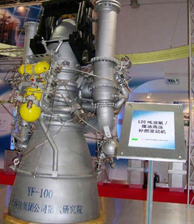 CZ-5 : Nouvelle génération de lanceur lourd - Page 5 20100610