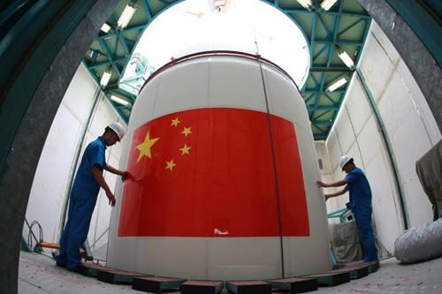 [Chine] Lancement de Shijian-11-03 par CZ-2C à JSLC, le 06/07/2011 - [Succès]   20110711