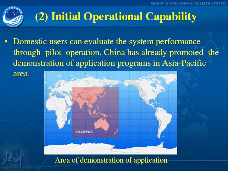 Lancement CZ-3C / Beidou-2-G5 à XSLC - Le 24 Février 2012 - [Succès] 25-10-10