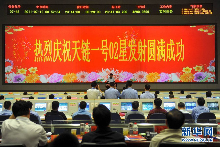 [Chine] Lancement de TL-1-02 par CZ-3C à XSLC, le 11/07/2011 - [Succès]  27_18311