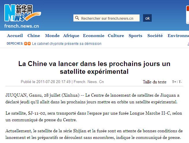 [Chine] Lancement de Shijian-11-02 par CZ-2C à JSLC, le 29/07/2011 - [Succès] 28-07-10