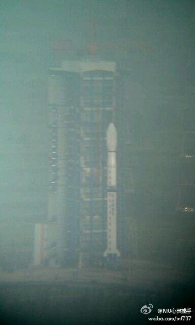 [Chine] Lancement de HY-2 par CZ-4B à TSLC, le 16/08/2011 - [Succès]   74ff8910