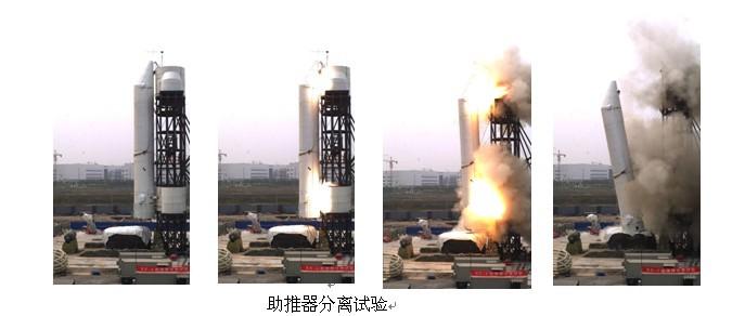 CZ-5 : Nouvelle génération de lanceur lourd - Page 5 Milit265