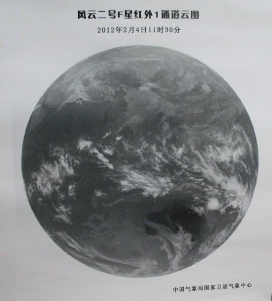 Lancement CZ-3A / FY-2F à XSLC - Le 13 Janvier 2012 - [Succès]   W0201210