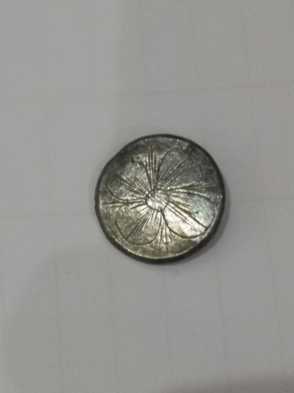 boton plata, platero Franco (écija). 20181016