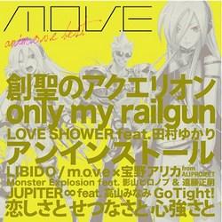 M.o.v.e [Move] Complete Discography Anim_o10