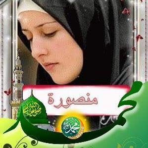 الله يغنيه وسيعاً فضله 12334410