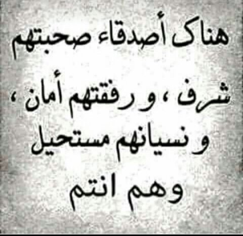 السلام عليكم ورحمة الله وبركاته 701b9510