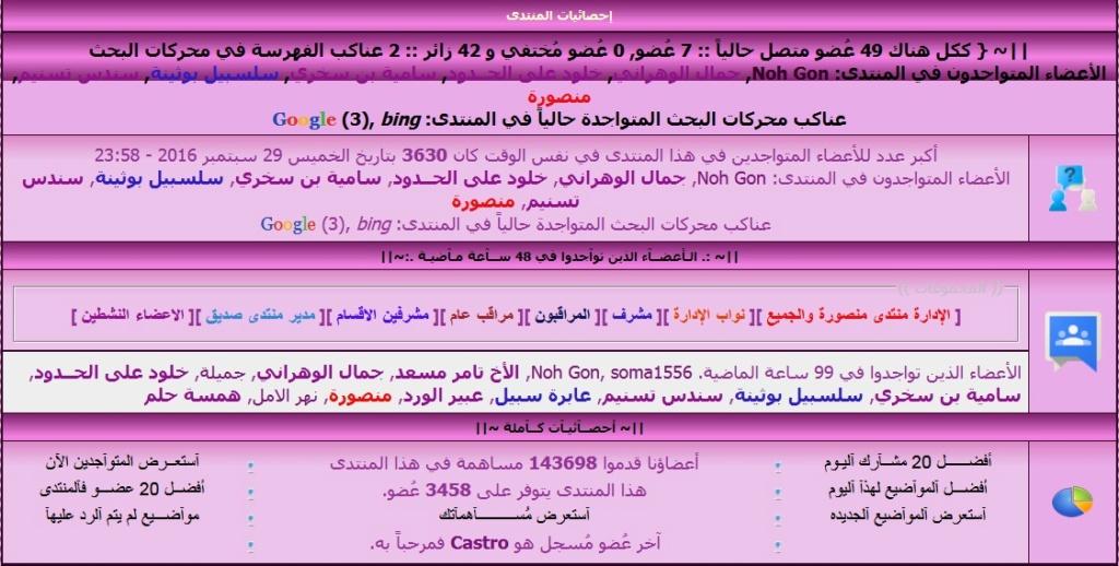 منتدى منصورة والجميع يرحب بكم 77777713