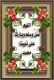 قصيدة مدح ودفاع عن حبيبنا محمد صلى الله عليه وسلم Aao_ao10