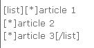 """A propos du bouton """"Liste"""" dans la rédaction d'un billet Screen13"""
