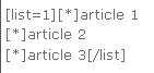 """A propos du bouton """"Liste"""" dans la rédaction d'un billet Screen14"""