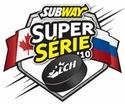 Super Series - Meilleurs Espoirs - Match des Étoiles... etc. Sss_lo10