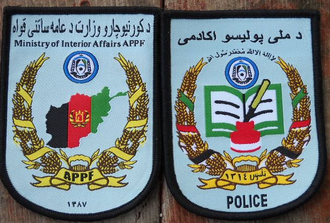 Afghan Patches - Police and APPF 00120