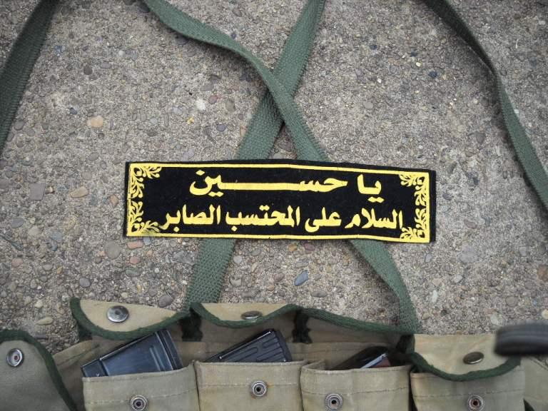 Mahdi Army Grouping 00213