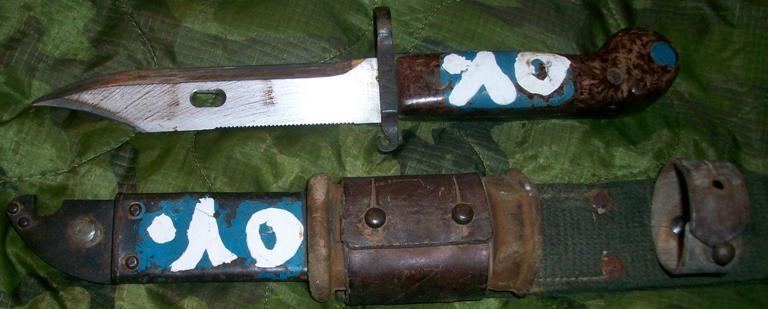 Iraqi Unit Marked AK Bayonet 00257
