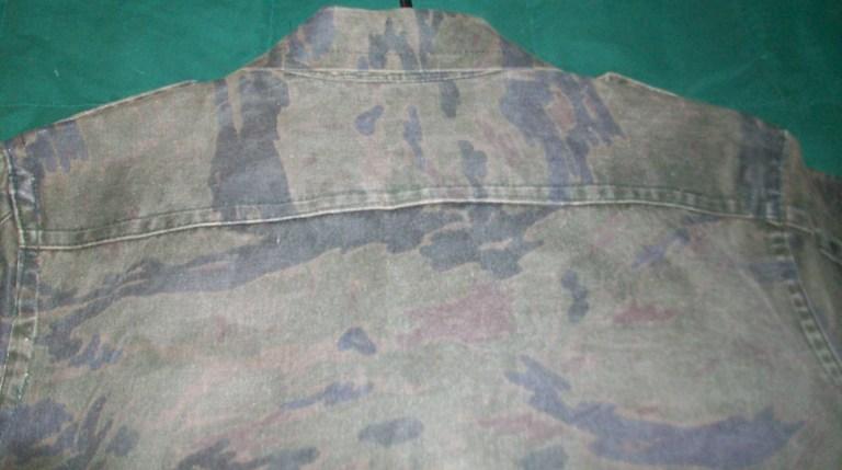 El Salvador Dark Tiger Stripe Set 00262