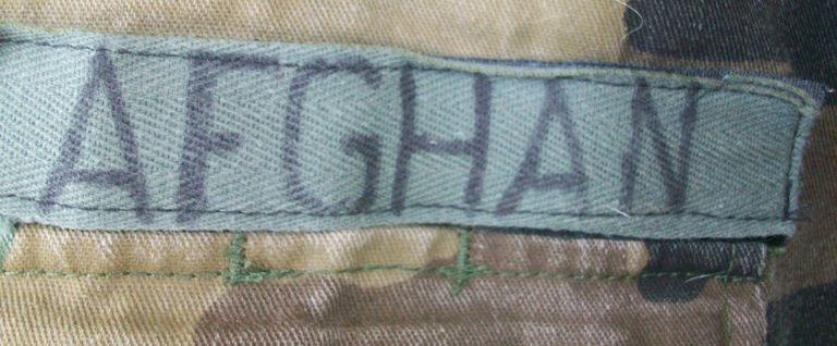 Afghan Terp Modified BDU  Jacket - Circa 2003 00329