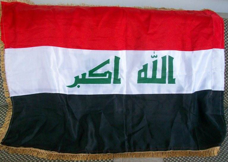 Iraqi Flag - Given to a SFC by Basra Police Chief 00527