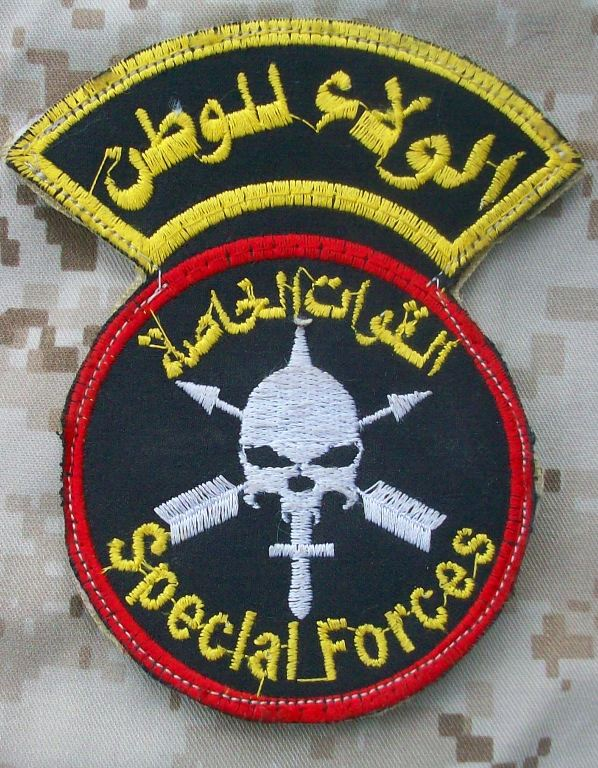 Iraqi Special Forces Patch - Theater Made 00541
