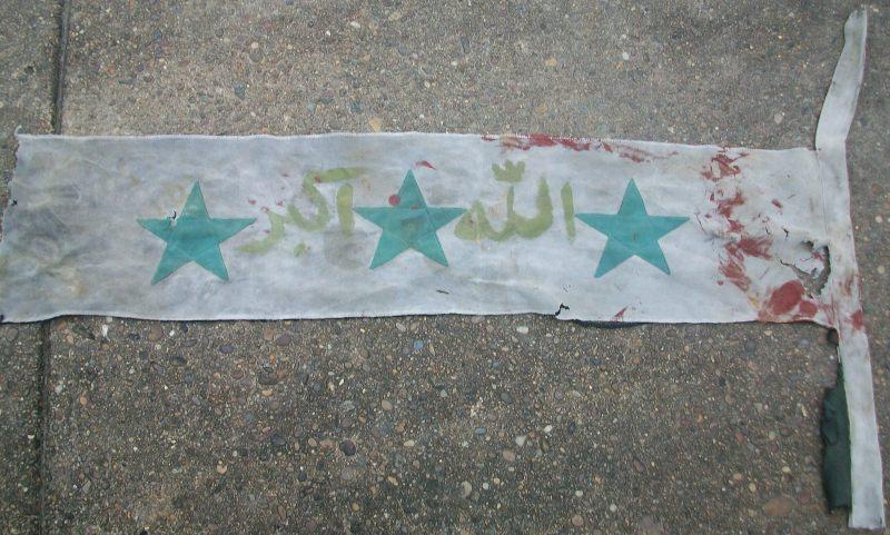 Iraqi Flag - Insurgent  00912