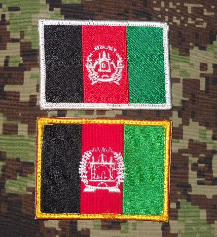 Some Afghanistan Flag Patches 20114210
