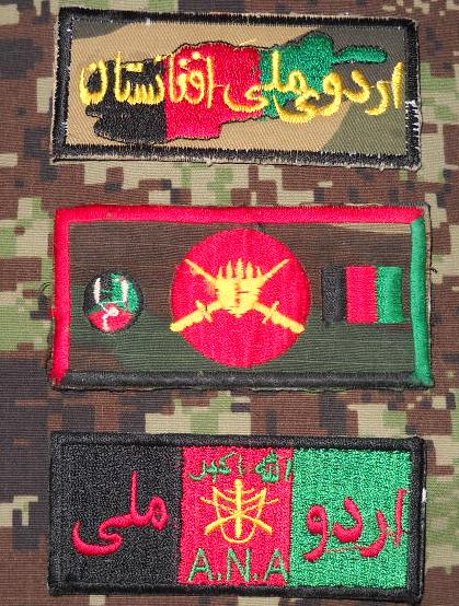 Afghan National Army Sleeve Titles 20114213