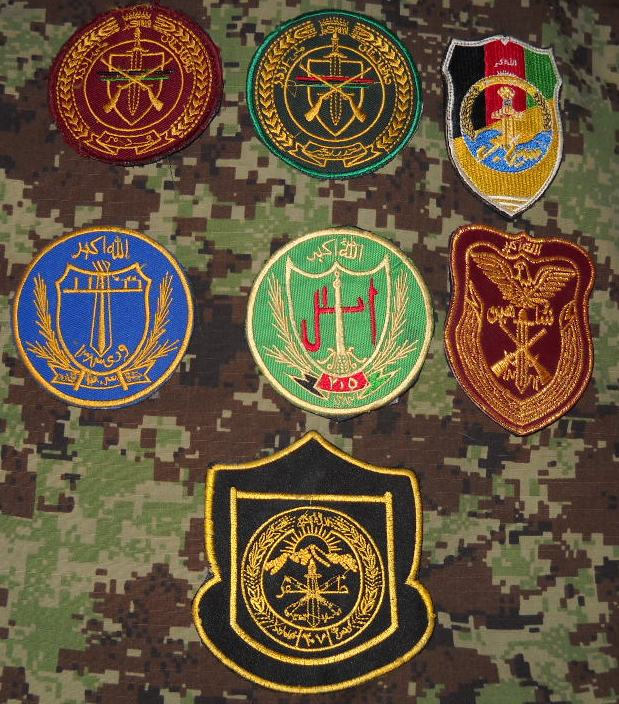 Afghan National Army Corps Patches 20114214