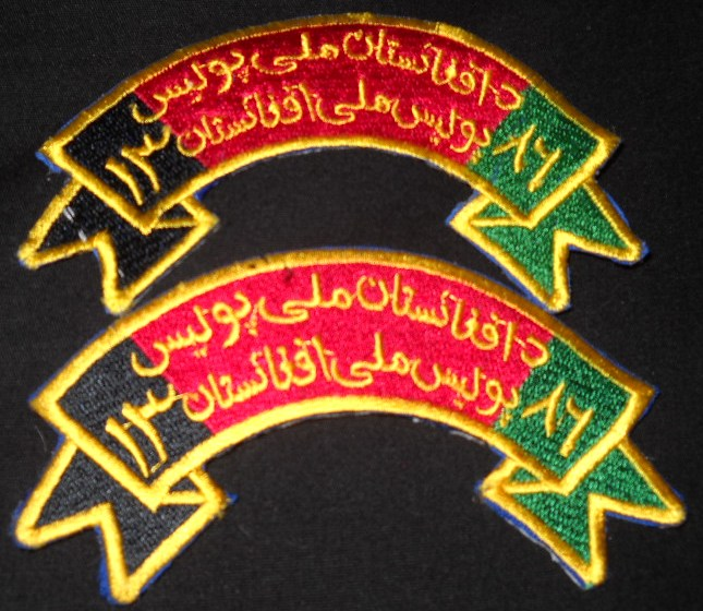 Afghanistan National Police tab Dscn2442