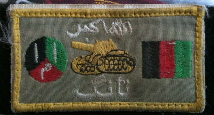Afghan National Army Sleeve Titles Photo-11