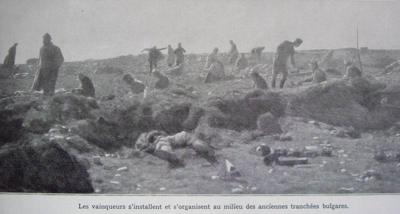 Mémorial des Braspartiates dans la Grande Guerre : 1916 - Page 2 072_mo10