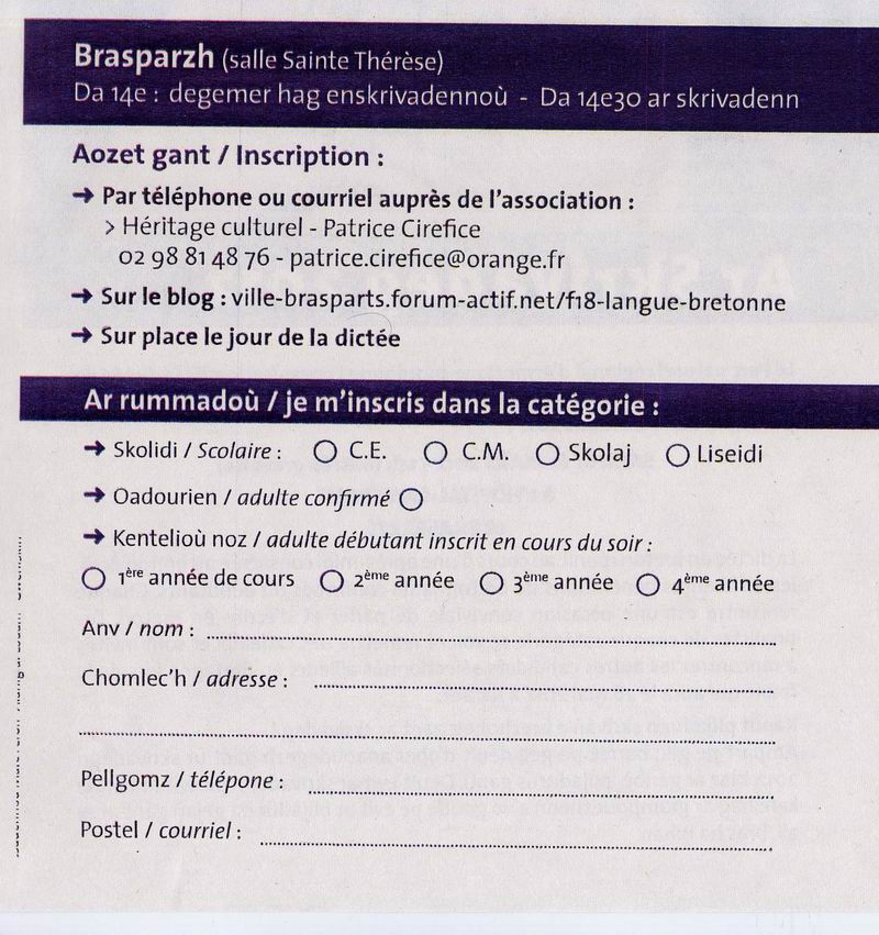 Ar skrivadeg 2012  File0115