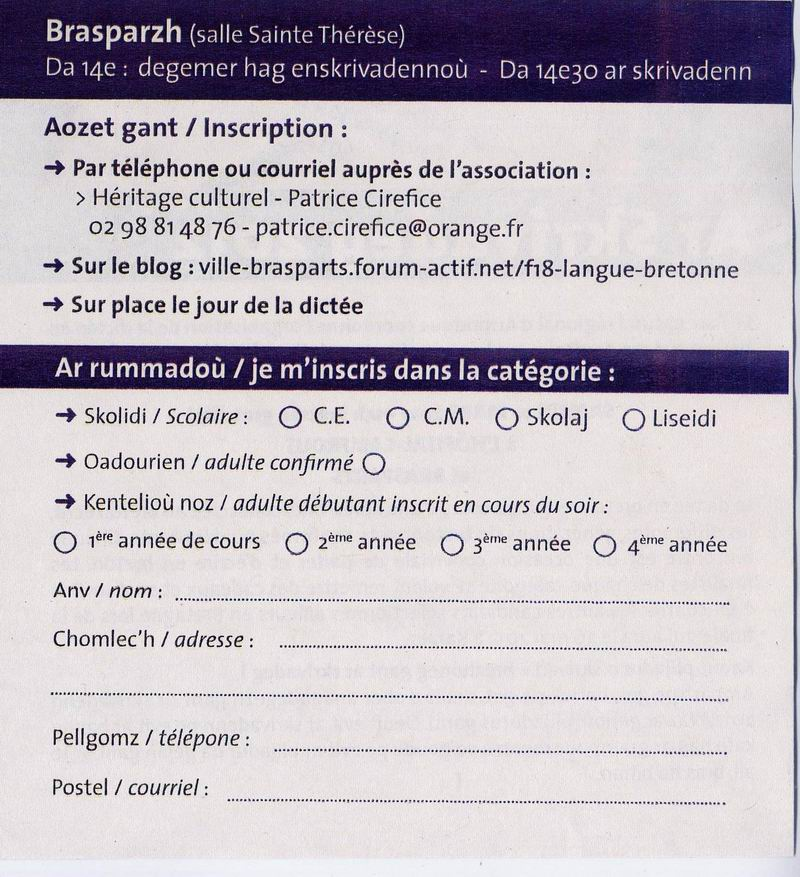 Ar skrivadeg 2012  File0116