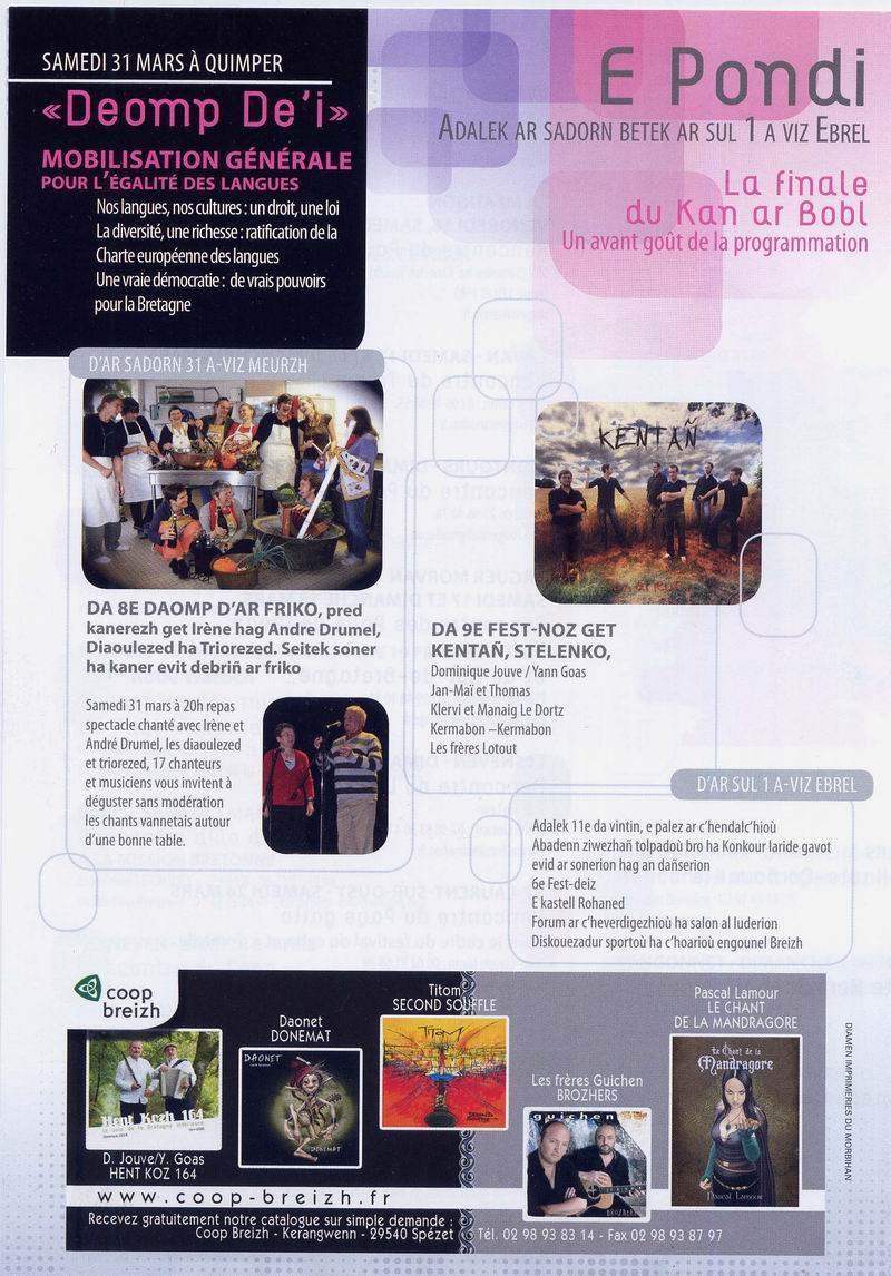 Kan ar Bobl 2012 File0139