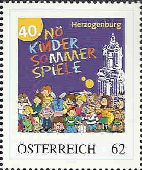 Jugend-Briefmarkenausstellung Nakiss10