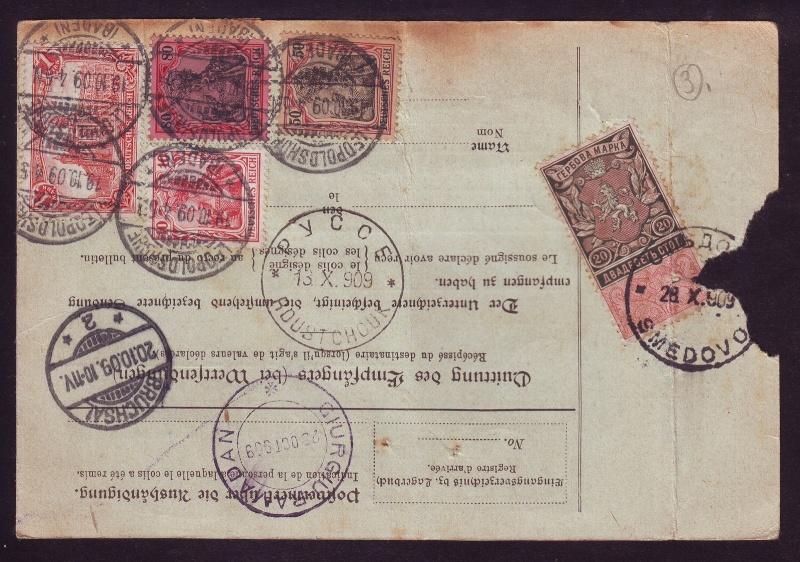 Deutsches Reich 1900 bis Mai 1919 - Germaniazeichnung Paketk11
