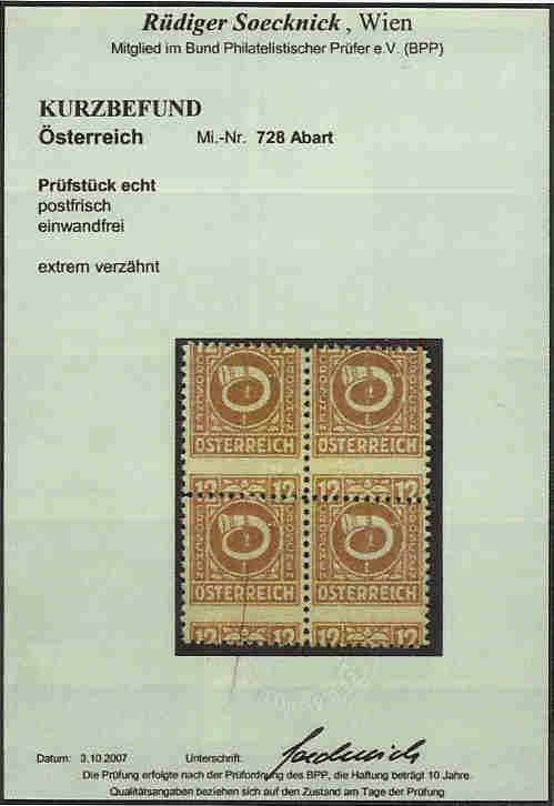 Dauermarken in Nachkriegsdeutschland Postho10