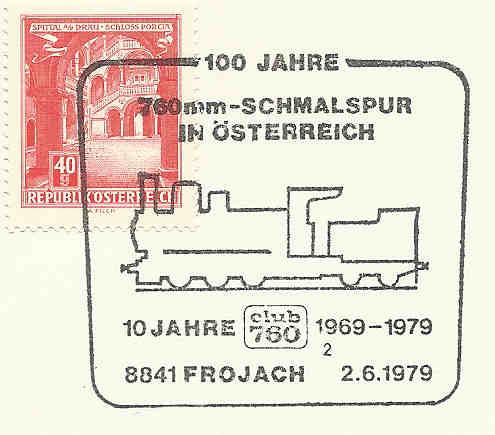 Motiv Eisenbahn im Stempel Sost_b10