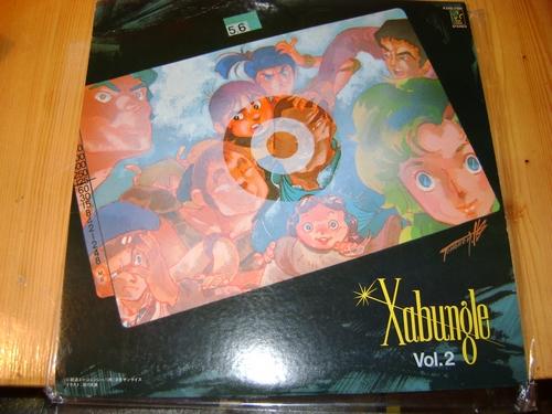 DISCHI 33 GIRI VINILI GIAPPONE KABUKI & XABUNGLE ORIGINAL SOUND TRACK Lp_xab10